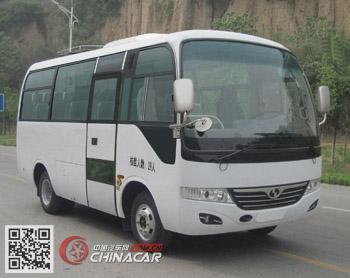 少林牌SLG6600T5E型客车图片2