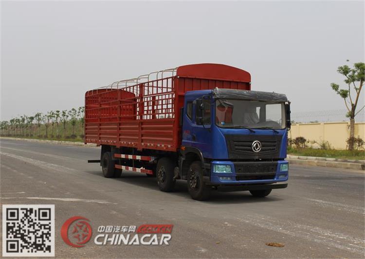 5252ss图片_eq5252ccylv东风仓栅式运输车