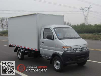 长安牌SC5025XSHDCA5型售货车图片
