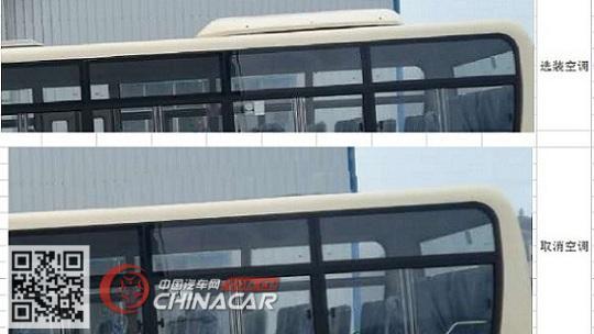 武功牌PX6660Y5型旅游客车图片2