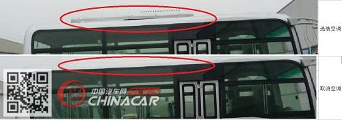 武功牌PX6601Y5型旅游客车图片2