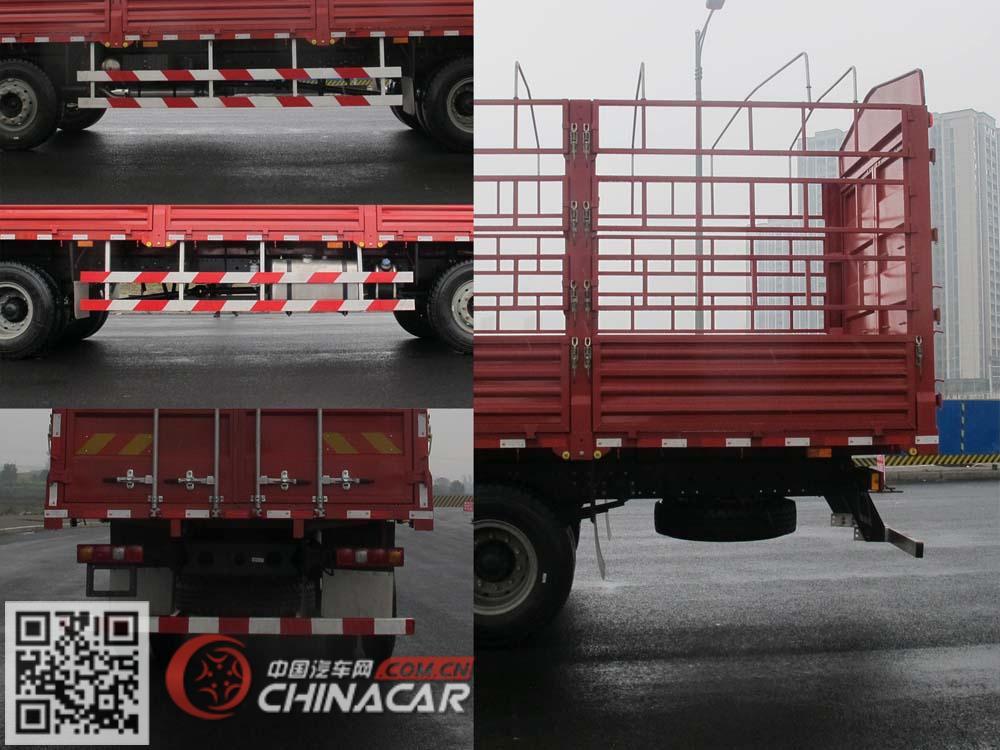 �yil�,yla9�j�+�9k�_l300仓栏载货车|陕汽仓栅式运输车|sx5250ccyla9|图片
