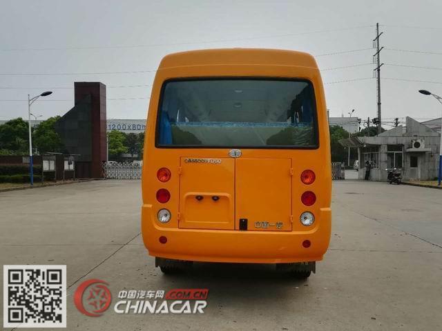解放牌CA6600PFD80型客车图片2