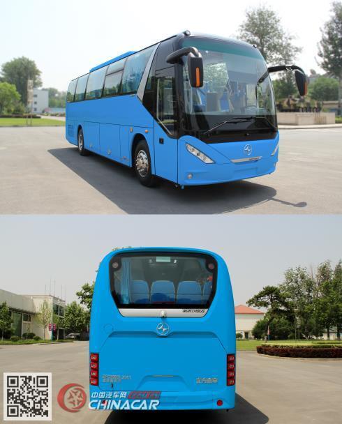 北方牌BFC6900L2D5型豪华旅游客车图片4