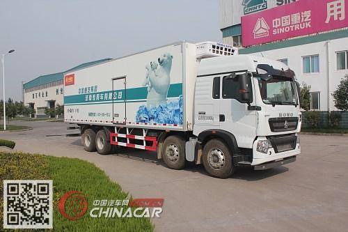 绿叶牌JYJ5317XLCE型冷藏车图片1