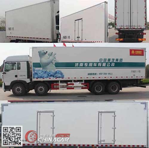 绿叶牌JYJ5317XLCE型冷藏车图片3