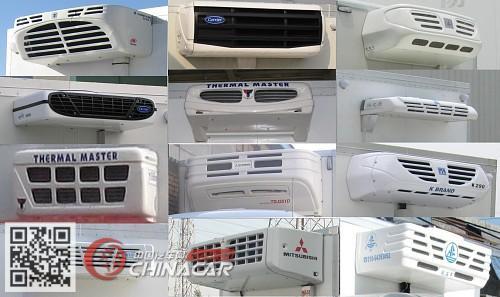 绿叶牌JYJ5317XLCE型冷藏车图片4
