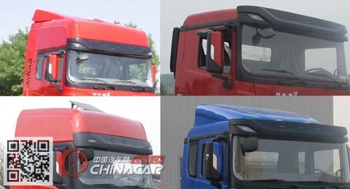 陕汽牌SX5320XLC4C45B型冷藏车图片2
