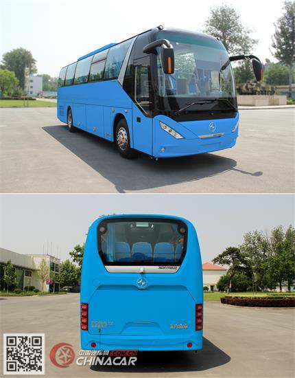 北方牌BFC6900L2D51型豪华旅游客车图片4