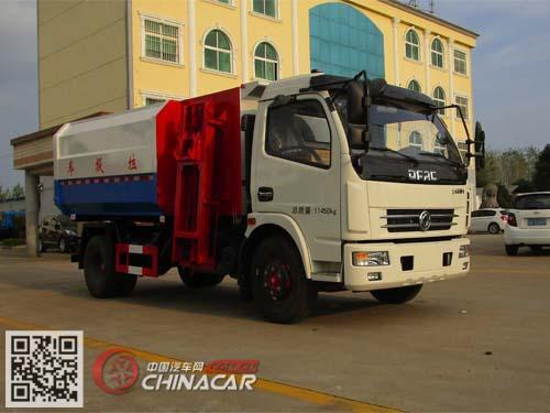 天威缘牌TWY5110ZZZE5型自装卸式垃圾车图片