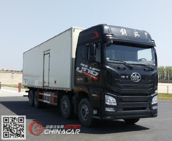 解放牌CA5310XLCP25K2L7T4E5A80型冷藏车图片1
