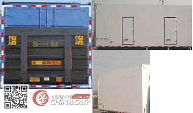 解放牌CA5310XLCP25K2L7T4E5A80型冷藏车图片3