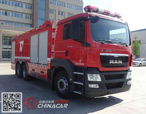 银河牌BX5230GXFGF60/M5型干粉消防车图片1