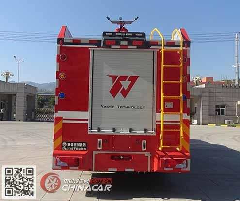 银河牌BX5230GXFGF60/M5型干粉消防车图片2