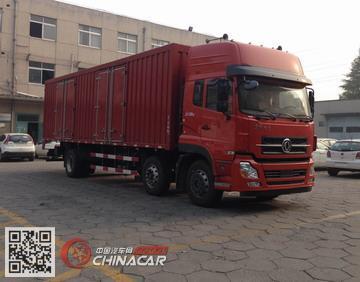 东风牌DFH5250XXYAX1V型厢式运输车图片
