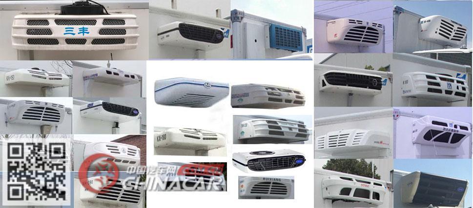 福田牌BJ5036XLC-A1型冷藏车图片4