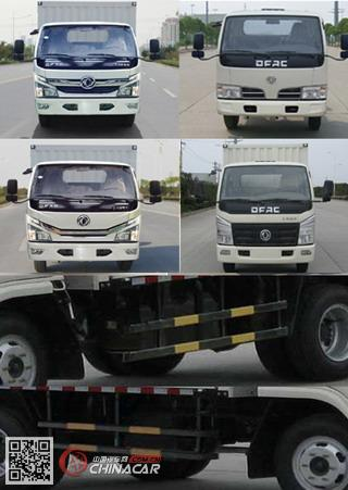 东风牌EQ5041XLC3BDFAC型冷藏车图片4
