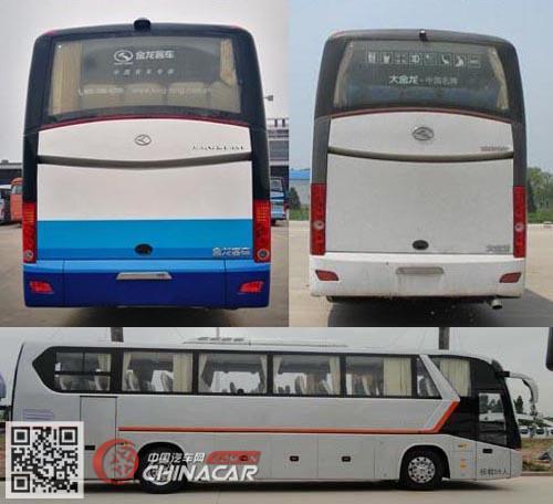 12米|24-57座金龙客车(xmq6129hyd5c1)