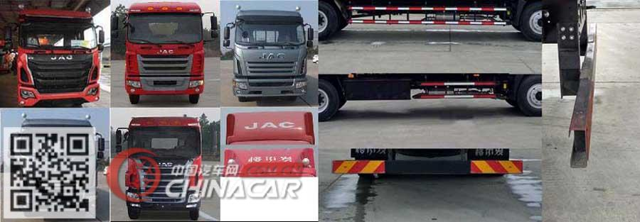 江淮牌HFC5161XLCP3K1A57V型冷藏车图片2