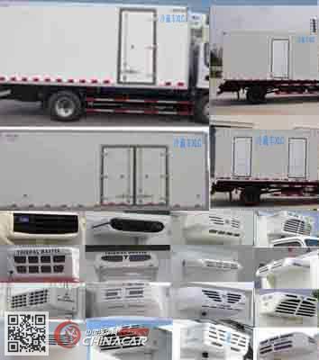 江淮牌HFC5161XLCP3K1A57V型冷藏车图片3