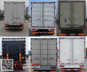 江淮牌HFC5161XLCP3K1A57V型冷藏车图片4