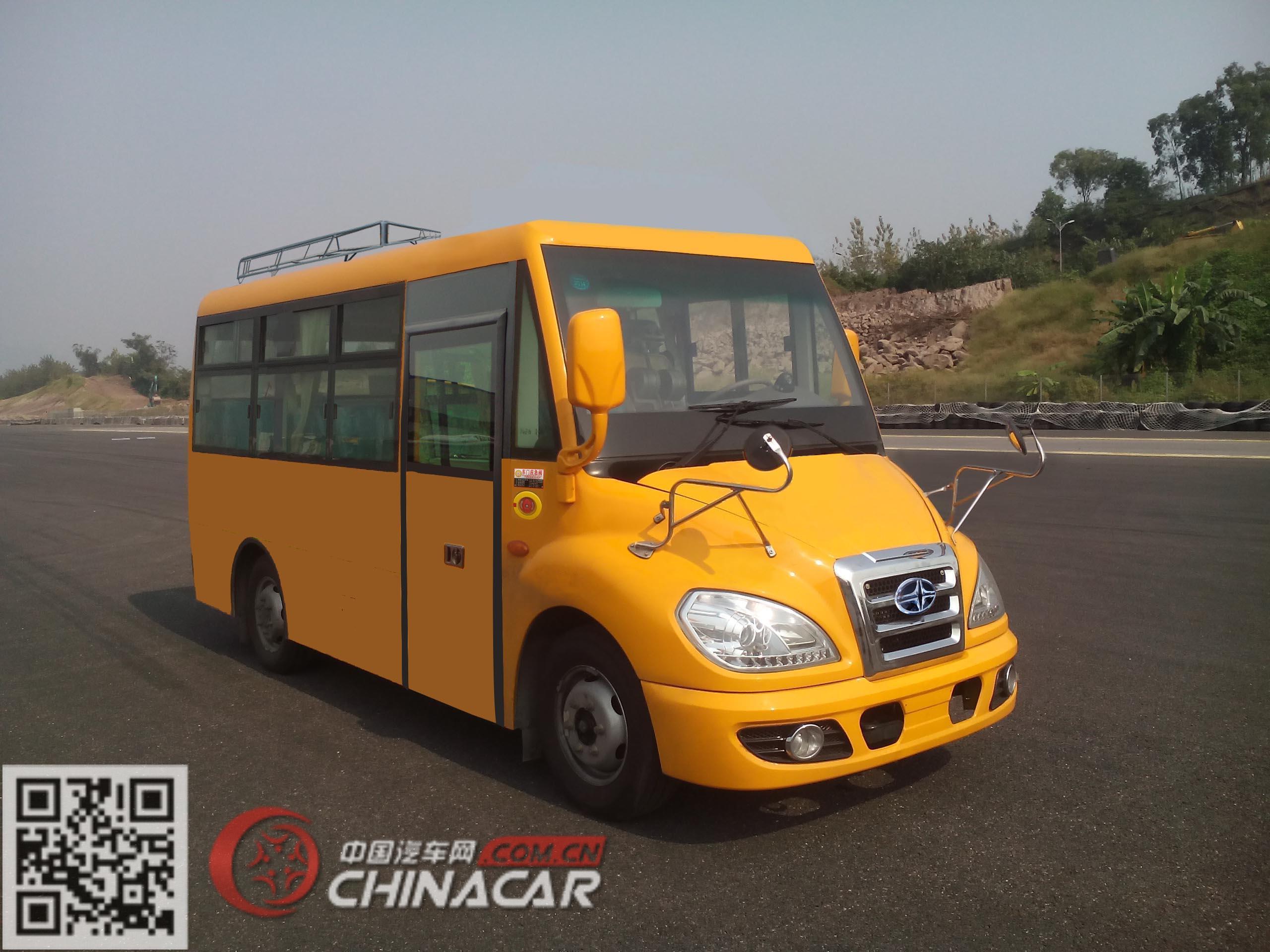 华新牌HM6550CFD5J型城市客车图片2