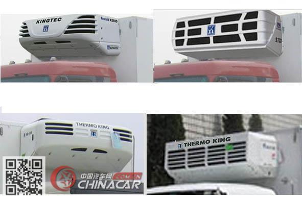 解放牌CA5189XLCPK2L2E5A80型冷藏车图片3