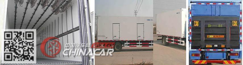 解放牌CA5189XLCPK2L2E5A80型冷藏车图片4