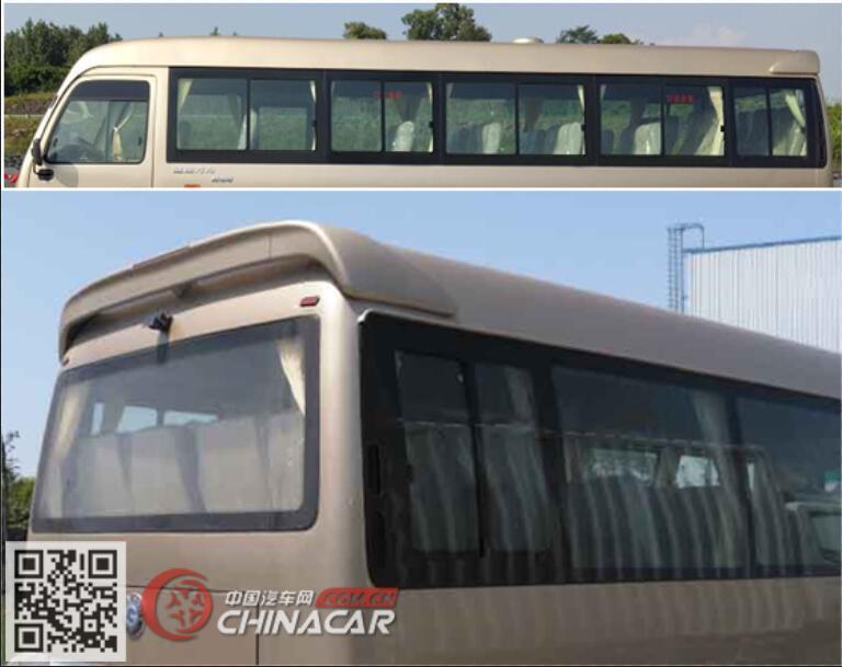 陆地方舟牌RQ6830YEVH15型纯电动客车图片2