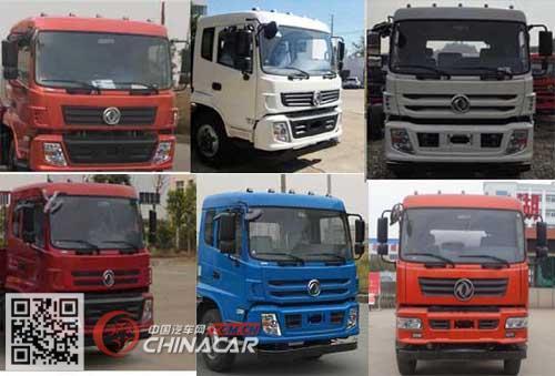 东风 国五排放 单桥 131-190马力 柴油 5吨以下 底盘货车 eq1168glvj5