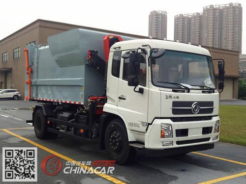 syp5180zdzdf5三一吊装式垃圾车图片