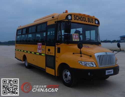 金华奥牌CCA6740X06型小学生专用校车图片1