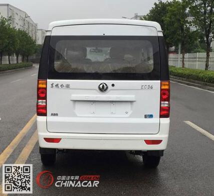 东风牌DXK6450EC3BEV型纯电动多用途乘用车图片3