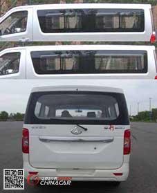 长安牌SC6483C5型轻型客车图片3