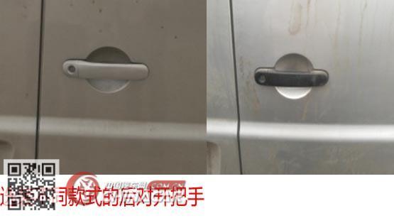 长安牌SC6483MB5型轻型客车图片4