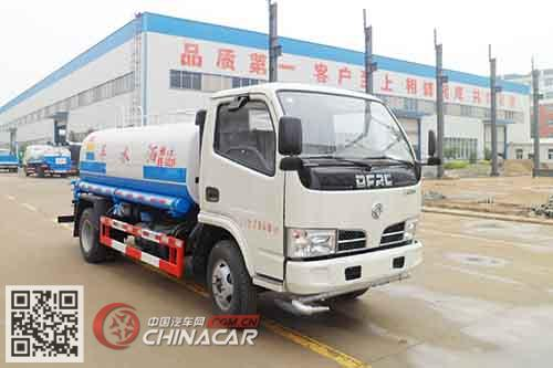 中汽力威牌HLW5071GSSEQ5型洒水车图片