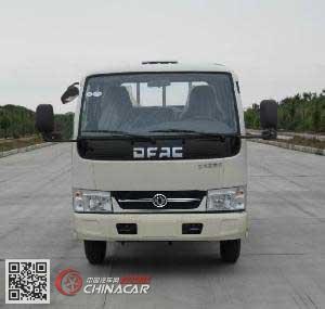 中汽力威牌HLW5071GSSEQ5型洒水车图片2