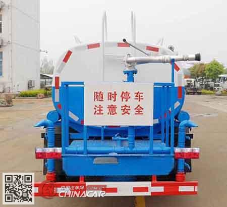 中汽力威牌HLW5071GSSEQ5型洒水车图片4