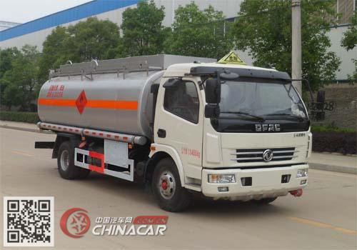 炎帝牌SZD5110GJYDFA5型加油车图片