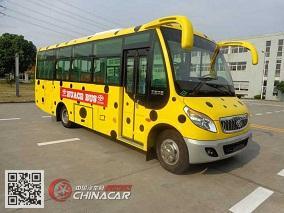 华新牌HM6740LFD5X型客车图片1