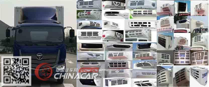 福田牌BJ5186XLC-A3型冷藏车图片3