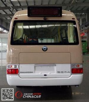 陆地方舟牌RQ6830GEVH5型纯电动城市客车图片4