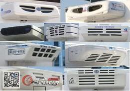 程力威牌CLW5253XLCD5型冷藏车图片2