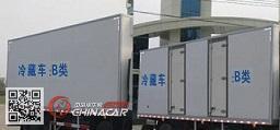程力威牌CLW5253XLCD5型冷藏车图片3