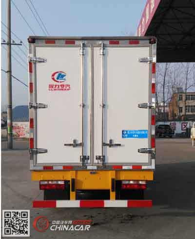 程力威牌CLW5043XLCH5型冷藏车图片3