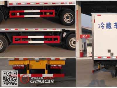 程力威牌CLW5043XLCH5型冷藏车图片4