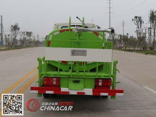 华专一牌EHY5040GPSKM型绿化喷洒车图片4