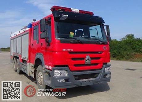 光通牌MX5250GXFGF60型干粉消防车图片1