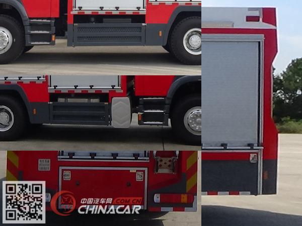 光通牌MX5250GXFGF60型干粉消防车图片3