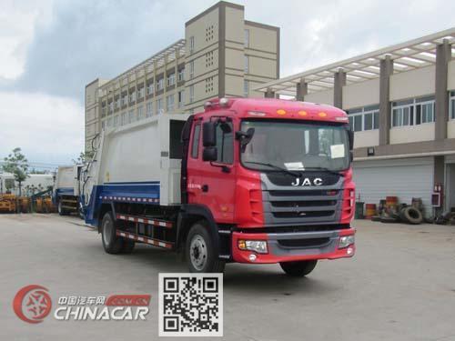 江淮牌HFC5161ZYSP3N1A40V型压缩式垃圾车